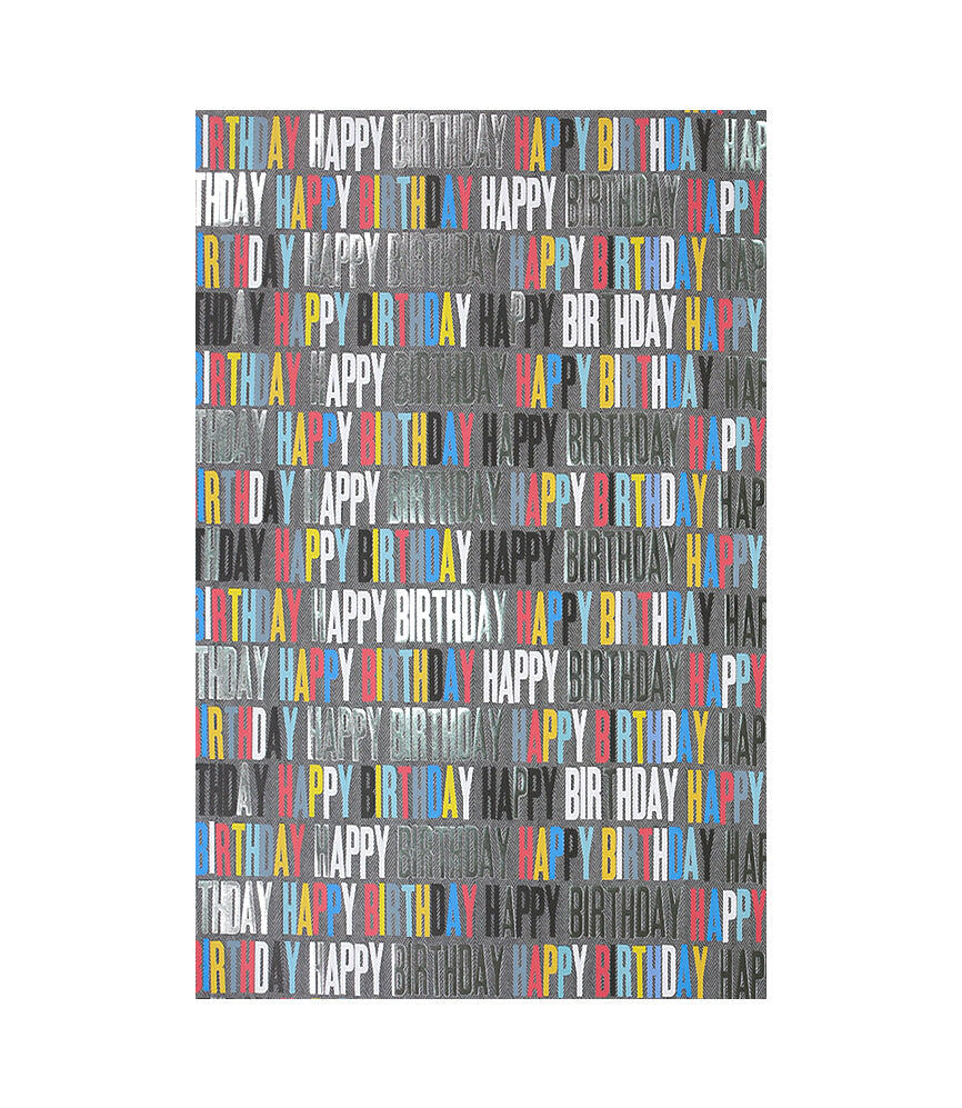 Hombre Birthday Script Wrapping Paper