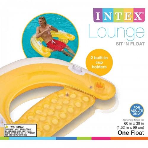 Sit'N Float Yellow